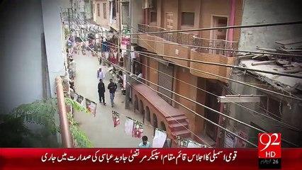 Lahore Mohala Hakima Allama Iqbal Ki Rehaish Gahh – 09 Nov 15 - 92 News HD