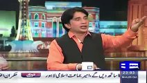 Mazaaq Raat Bilal Yaseen Butt PMLN bashing PTI 5 October 2015- My-HD-Collection- Dailymotion
