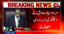 Islamabad: Sardar Ayaz Sadiq elected as Speaker National Assembly