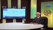 برنامج القران علم وبيان - الطاقة في القران الكريم