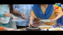 Gul E Rana Episode 01 Full HUM TV Drama 07 Nov 2015
