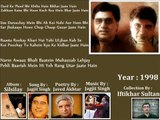 Dard Ke Phool Bhi Khilte Hain Sung By Jagjit Singh Album Silsilay Uploaded By Iftikhar Sultan
