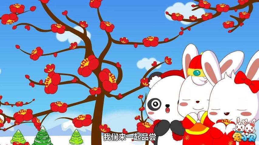 兔小贝儿歌280新年喜洋洋