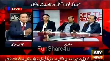 Qamar Zaman Qaira Using Strong Words for PTI and PMLN on NA-122 and Lodhran Campaign
