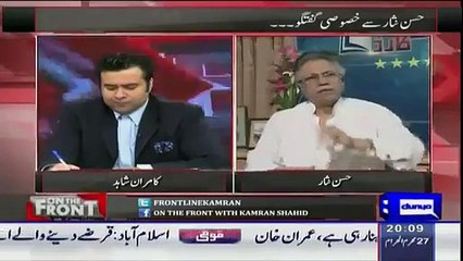 Hassan Nisar detailed reply to question 'Imran Khan's life should be discussed as public property'