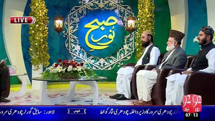 Subh-E-Noor –10 Nov 15 - 92 News HD