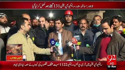 Saniha Sundar Factory Rescue Operation Khatam– 10 Nov 15 - 92 News HD