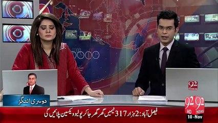 Jammat-E-Islami Ki KPK Hakoomt Pr Tanqeed – 10 Nov 15 - 92 News HD
