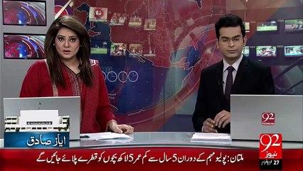 Jamsheed Dasti Ky Vote Zaya Krny Ky Biyan Pr Mamla Mashkook – 10 Nov 15 - 92 News HD