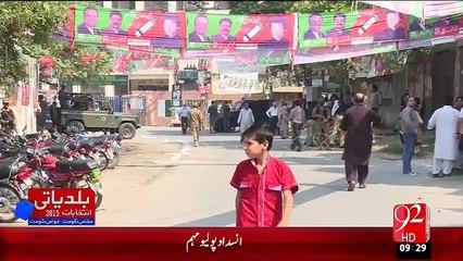 Imran Khan dosry Marhaly Ki Intakhabi Mohim Khud Chalain Gay – 10 Nov 15 - 92 News HD