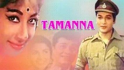 Tamanna Full Movie   Biswajeet, Mala Sinha   Bollywood Drama Movie