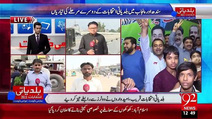 Sindh Or Punjab Main Baldiyati Intkhbat Ki tyariyan Tazz – 10 Nov 15 - 92 News HD