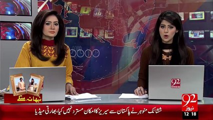 Reham Khan Ky Tweet Pr Siyasadano Ki Ray – 10 Nov 15 - 92 News HD