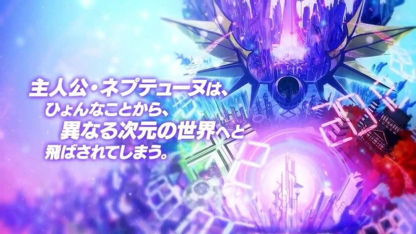 Hyperdimension Neptunia Re;Birth 3 V Generation • PS Vita • Trailer