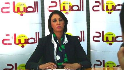 Nabila Mounib, Secrétaire Générale du PSU