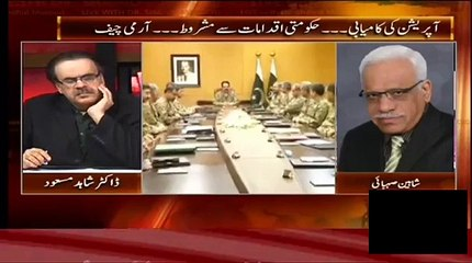 ISPR's press release Suggests Things are Moving Towards Deadlock - Shaheen Sehbai