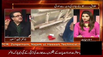 "Dr. Shahid Masood gives Restrained analysis on Reham Khan's ""Black Magic"" Tweet"