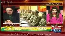 Shaheen Sehbai Respones On Civil Mititary Relation..