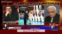 Shaheen SehbaI Response On Army Cheif Visit America