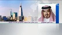 6 معايير تحدد آلية استحقاق السعوديين للسكن وأرض وقرض