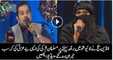 Judge shocked when a girl came in burqa for singing see what happens next