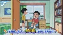Doraemon ep 232-ドラえもんアニメ 日本語 2014 エピソード 232