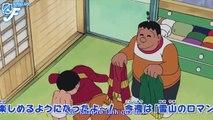 Doraemon ep 234-ドラえもんアニメ 日本語 2014 エピソード 234