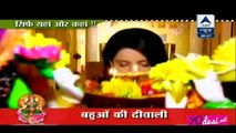 Bahuo Ki Happy Diwali!!! - SBS Segment - 11th nov 2015