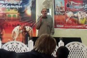 zakir syed zain shah 25 moharam 2015 shadat masoom sakeena SA~1