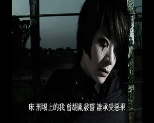 Takki Wong王若琪2012全新派台歌 - 空床期