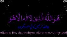 99 Name Of Allah An Amazing Voice (Urdu English Translation ) - YouTube