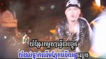 អូនកុំយំកុំយំ - Eno - Oun Kom Yum Kom Yum - SD VCD Vol 167【khmer song karaoke】