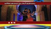 Ileana To Dance For Balakrishna's 'Dictator' Movie Item Song (12-11-2015)