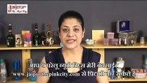 Long Hair Tips In Hindi - बाल लम्बे करने के टिप्स Urdu