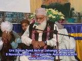 Mufti Azam Sindh Hazrat Allama Mufti Ahmed Mian Barkati - Urs Makhdoom Samnani 9 Nov 2015
