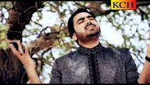 Nai Kithay Tur Gai Maaye (Maa De Shan) HD Video - Shakeel Ashraf - New Naat Album [2015] Naat Online - Best Video Kalam 2015 Repost Naat Online by Naat Online 4.7K 58 230 views