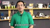 Dahi Vada Recipe in Hindi - दही वड़ा रेसिपी Urdu