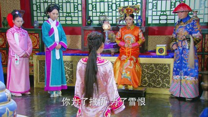 錢塘傳奇 第27集 The Mystery of Emperor Qian Long Ep27