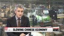 1%p drop of China′s GDP to cut up to 0.6%p of Korea′s GDP: report nn중국 경제성장률 1.0