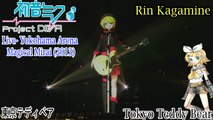 Project DIVA Live- Magical Mirai 2013- Rin Kagamine- Tokyo Teddy Bear with subtitles (HD)