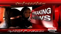 Areeba Murder Case Watch Murderer Tooba Confession Statement