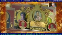 Aachi Manorama  Interview - A LEGEND Respect by TMS FANS (singapore) 10-10-2015 vol 1