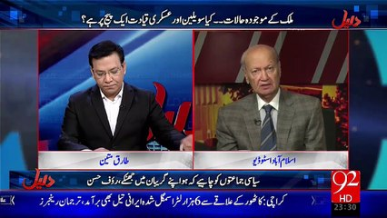 Daleel 12-11-2015 - 92 News HD