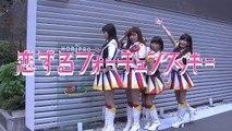 恋するフォーチュンクッキー [ホリプロVer.] AKB48 / Fortune Cookie in Love