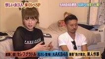 【放送事故】 AKB48 野呂佳代 自宅紹介でバイブ発見 元彼氏ジョージ