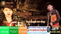 CD SD Vol 200 បេះដូងអ្នកចេះស្ដាប់ភាសាខ្មែរទេ ម៉ានី Besdong Ery NEak Jes Sdab Pheasa Khmer