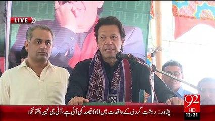 Umer Coat Imran Khan Ka Jalsy Sy Khitab – 13 Nov 15 - 92 News HD