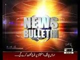 Waqtnews  Headlines 03:00 PM 13 November 2015
