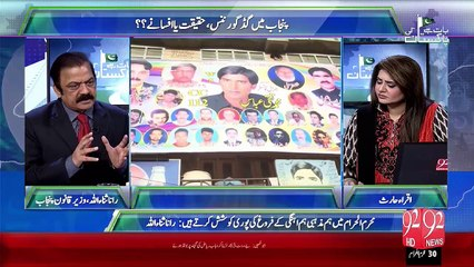 Baat Hai Pakistan Ki 13-11-2015 - 92 News HD