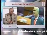 Zia shahid Ka Sath 13.11.2015 Part 04